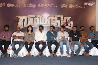 Vizhithiru Movie Press Meet Stills  0023.jpg