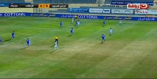 بالفيديو : الزمالك يفوز على حرس الحدود اليوم الاثنين 27-02-2017 كأس مصر