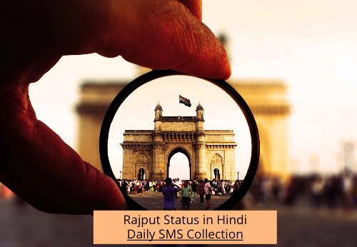 Top 100 Rajput Status in Hindi 2018