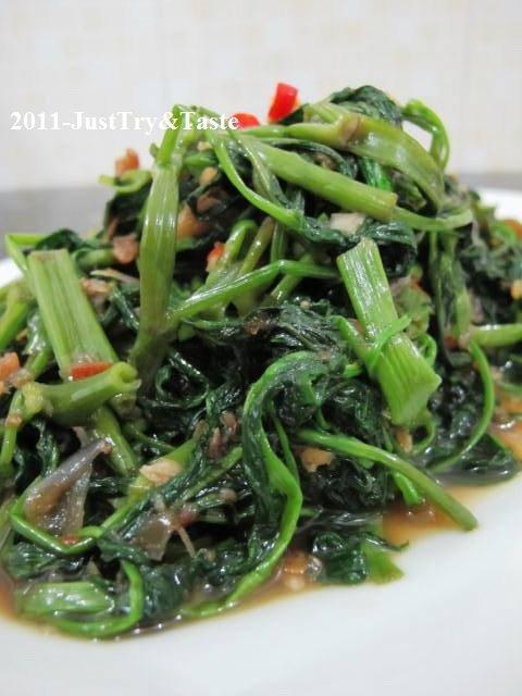 Resep Cah Kangkung Ala Restoran : resep, kangkung, restoran, Resep, Tumis, Kangkung, Belacan, Taste