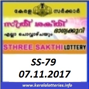 Kerala Lottery Result today of Sthree Sakthi SS-79 on 07.11.2017