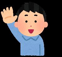 指で数えている男の子のイラスト(5)