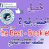 اختبار بوكلت رقم 2 من كتاب the best للصف الثالث الثانوي Booklet