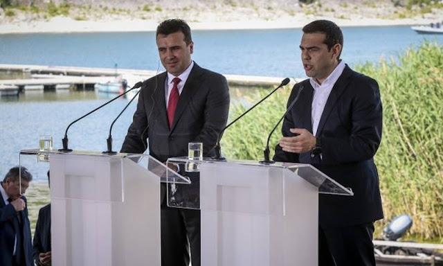Τα Σκόπια δεν ολοκλήρωσαν τις διαδικασίες