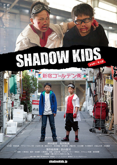 Sinopsis Shadow Kids / Shadokizzu (2016) - Film Jepang