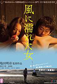 Wet Woman in the Wind 2016 Watch Online