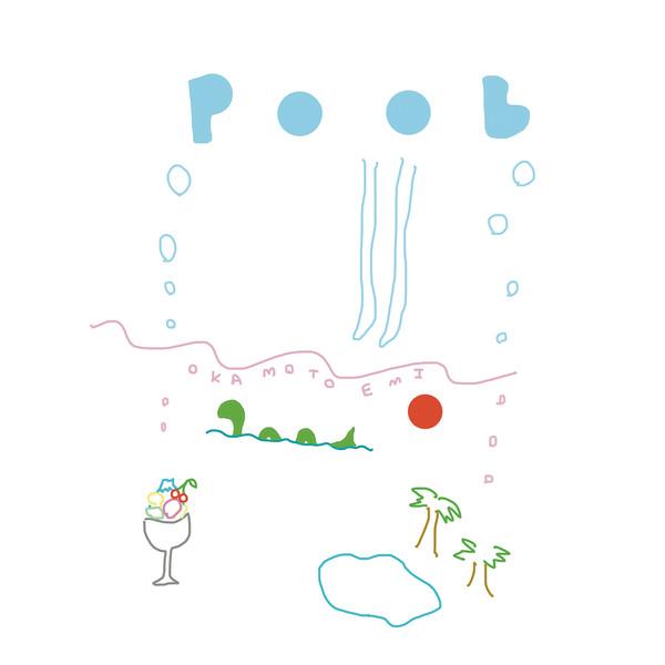 [Album] おかもとえみ – POOL (2016.06.22/MP3/RAR)