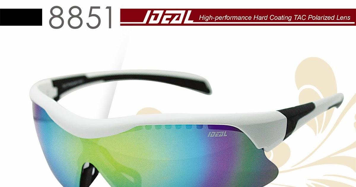 494c51c69e4a Ideal Polarized Sunglasses  8851