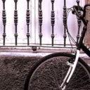 Se Vende Bicicleta (relato)