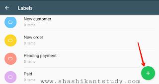 whatsapp-business-laber-setting-hindi