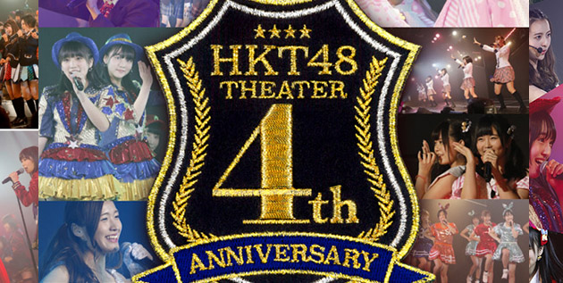 http://akb48-daily.blogspot.hk/2016/03/hkt48-theater-4th-anniversary-special.html