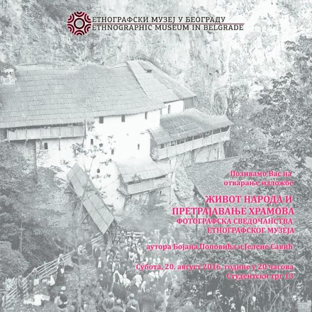 """Otvaranje izložbe """"Život naroda i pretrajavanje hramova"""""""