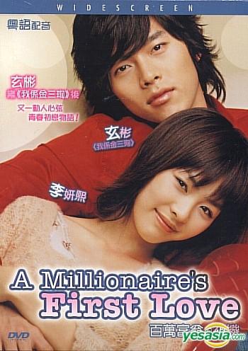 Sinopsis A Millionaire's First Love (2006) - Film Korea