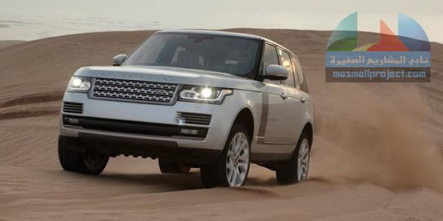 بيع وشراء السيارات في السعودية