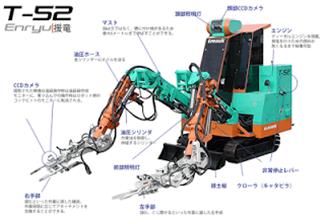 Robot T-52 ENRYU adalah robot setinggi 3,3 meter yang diciptakan di Jepang pada tahun 2004