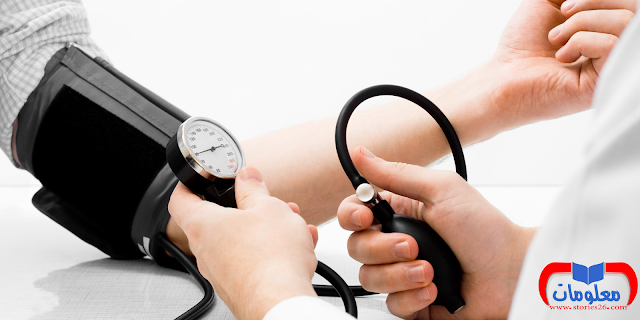 معلومات | معلومات مهمة عن مرض ارتفاع ضغط الدم والوقاية منه