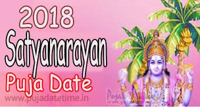 2018 Shri Satyanarayan Puja Date