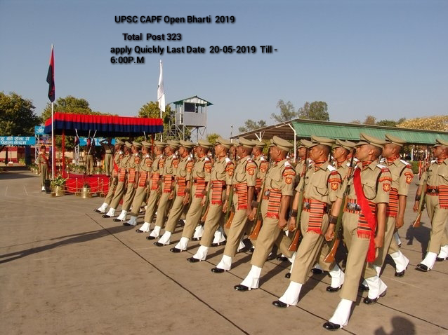 UPSC CAPF Open Bharti 2019- Apply Online For 323 Posts