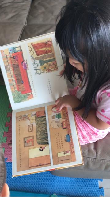 親子閱讀由『兒童及青少年閱讀計劃』開始