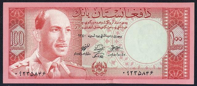 Afghanistan Banknotes 100 Afghanis banknote 1961 King Mohammed Zahir Shah