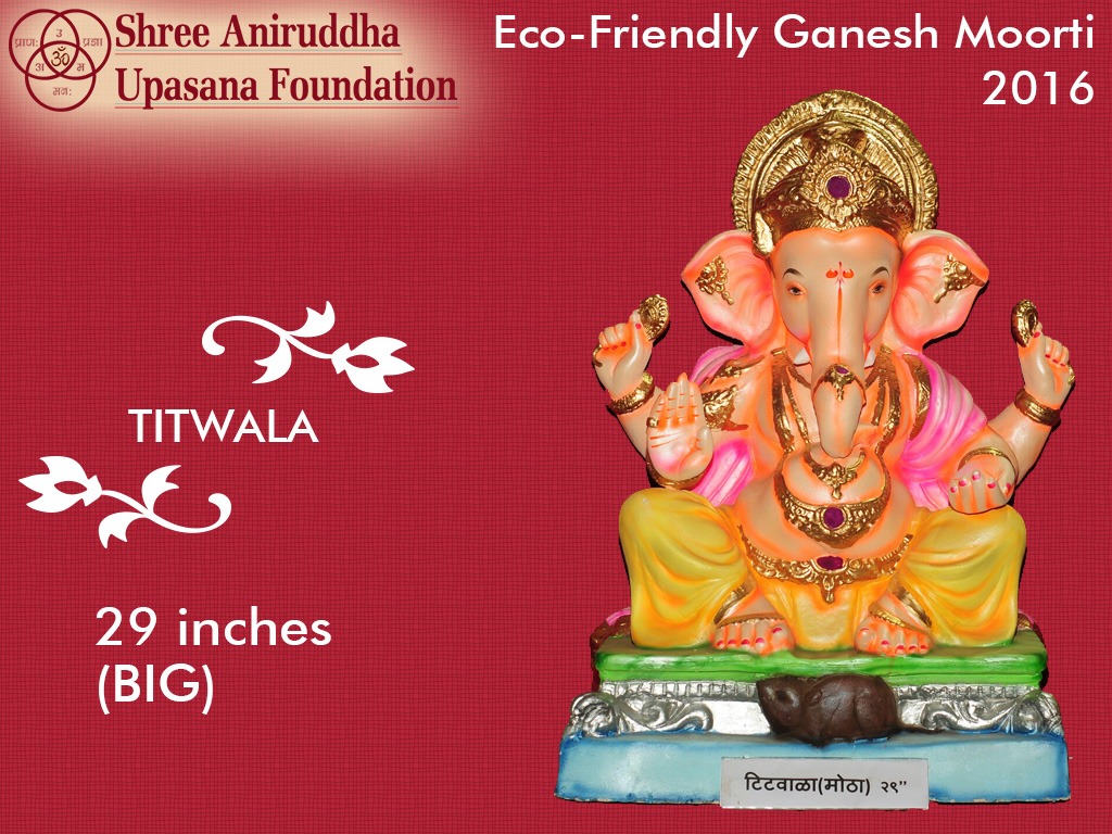 eco friendly ganesh festival essay We may sell, disclose, or transfer information about you as essay on eco friendly celebration of ganesh festival part of a corporate business transaction, such as a merger or acquisition, joint venture, corporate reorganization, financing, or sale of company assets, or in the unlikely event of insolvency, bankruptcy, or receivership, in which.