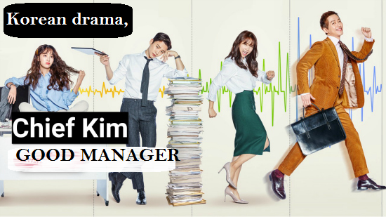 Drama Korea Chief Kim, Good Manager Di Saluran KBS