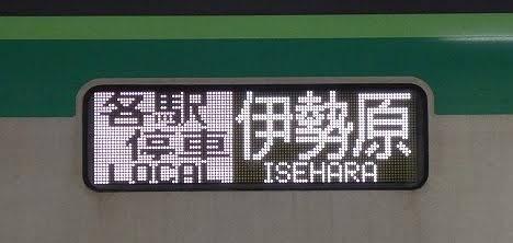常磐線 千代田線直通 各駅停車 伊勢原行き2 東京メトロ16000系