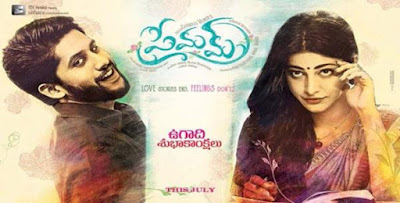 premam-release-postponed-to-october