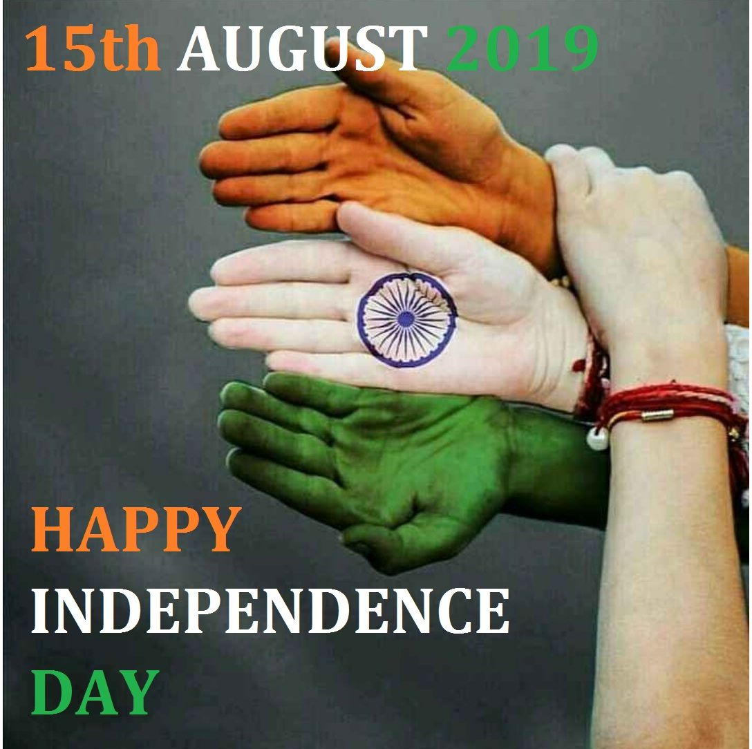happy independence day hd images
