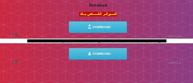 موقع عربي جديد عبارة عن مولد سيرفرات IPTV خاص بك لا يستعمله غيرك لمشاهدة أي قناة تحلم بها