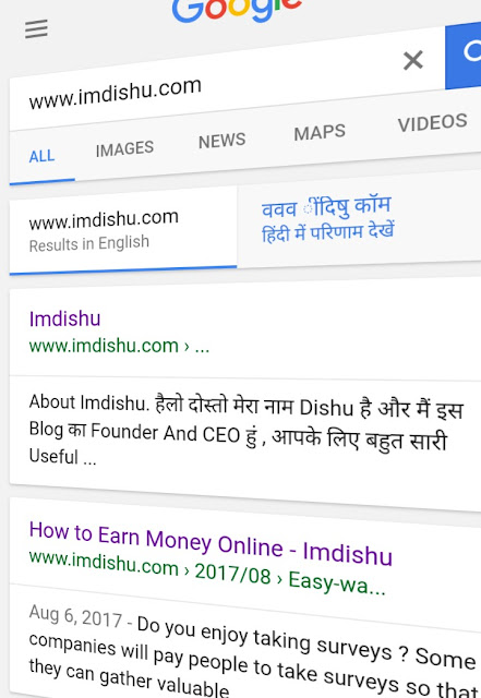 Imdishu is on Google now