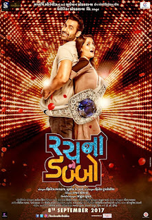 Rachna No Dabbo First Look Poster