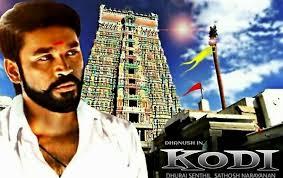 Kodi - Official Tamil Motion Poster   Dhanush, Trisha   Santhosh Narayanan