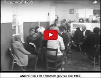 http://vostiniotis.blogspot.gr/2016/02/blog-post_6.html