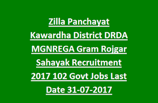 Zilla Panchayat Kawardha District DRDA MGNREGA Gram Rojgar Sahayak Recruitment 2017 102 Govt Jobs Last Date 31-07-2017