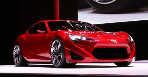 2017 Scion FR S Price Engine Interior Exterior