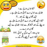 urdu jokes,lateefon ki duniya,best funny jokes,chutkly,best new urdu jokes,latest urdu jokes,very funny jokes