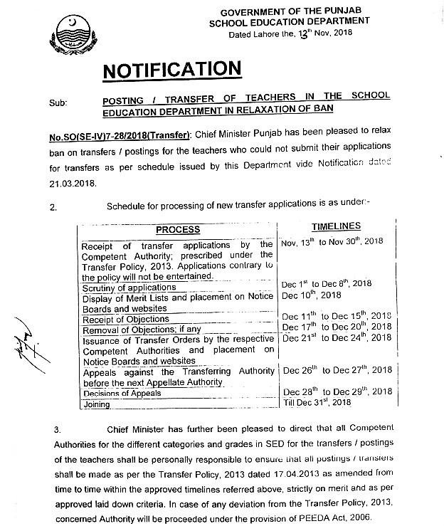 RELAXATION OF BAN ON TRANSFERS / POSTINGS OF TEACHERS WITH REVISED SCHEDULE