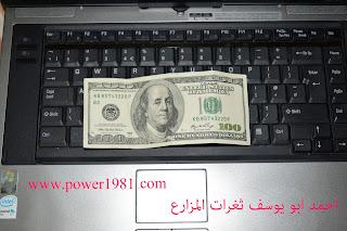 استلام ارباح ادسنس | Receipt - earnings - Adsense