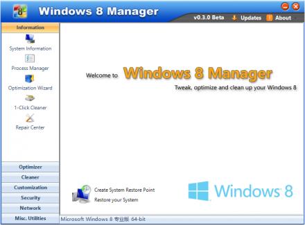 3 Advanced System Care 6 beta 3.0 Full Version ডাউনলোড করুন জলদি সাথে Windows 8 Manager 1.0.2 Full