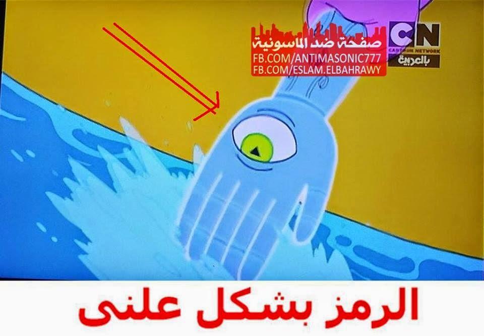 قناة بالعربية كرتون