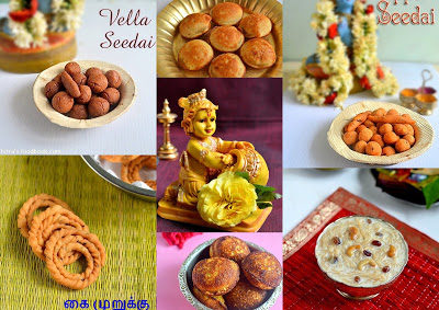 Gokulashtamti recipes