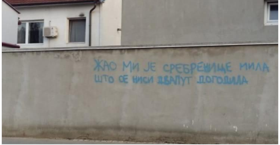 https://i.postimg.cc/FKtdG2PY/Srebrenica-Sremska-Mitrovica.png