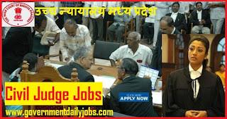 Madhya Pradesh High Court Recruitment 2019 Apply for Civil Judge posts