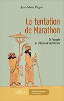 La tentation de Marathon
