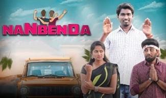 Nanbenda | Vijay Duke | Sakthi | Tamilarasi | Funny Factory