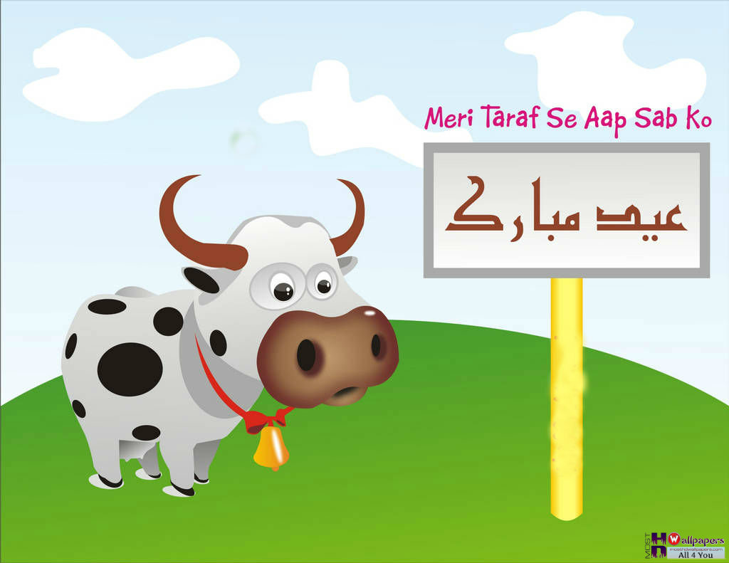 Best Eid Ul Adha Cards For 2016 Free Download Zaib Abbasi