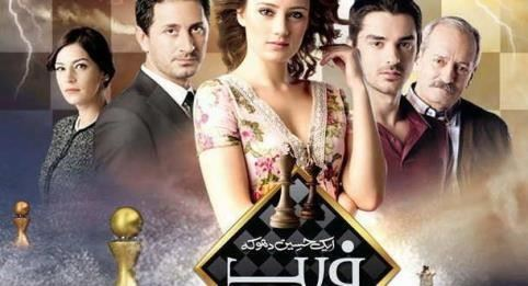turkish drama series
