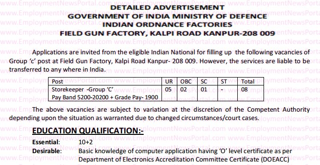 Field Gun Factory, fieldgunindia.gov.in, employment news portal,Ordnance Factory, job advertisement