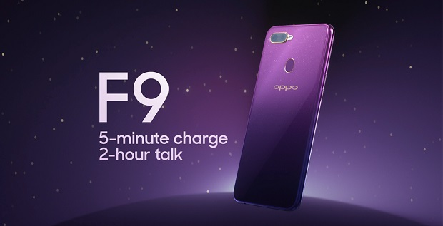 OPPO F9 Starry Purple Philippines